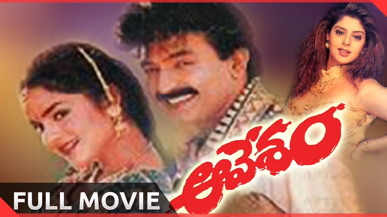 Telugu movies online new | 12 Best Sites Watch Telugu Movies Online