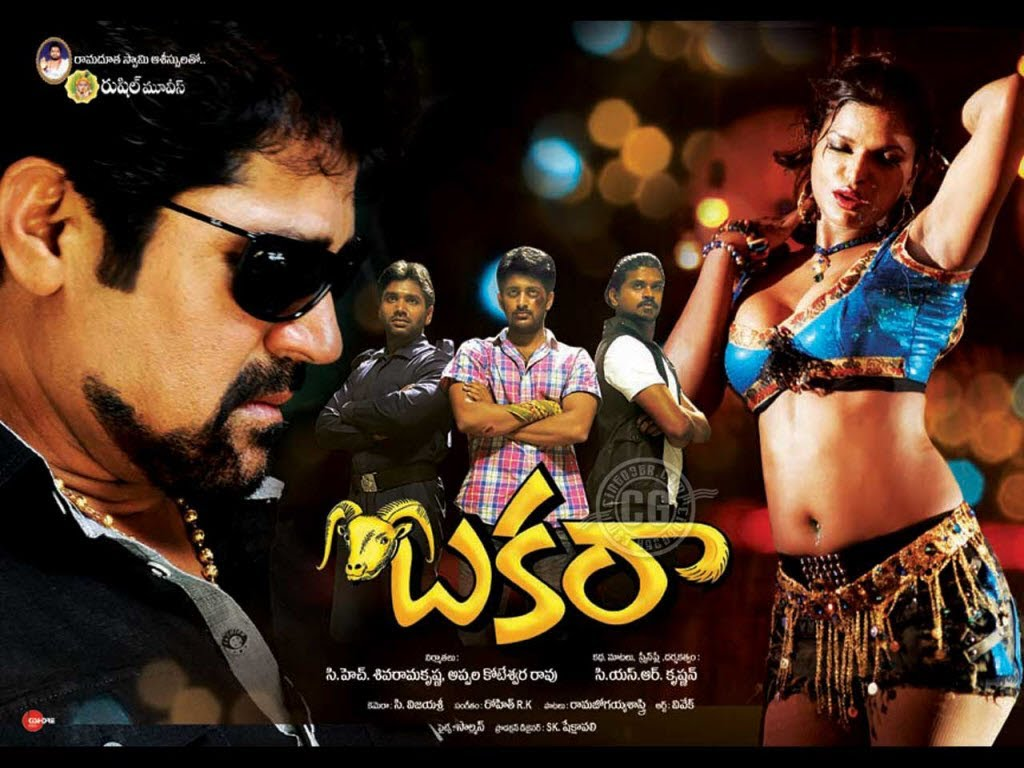Sorry teacher telugu movie online andhrawatch.