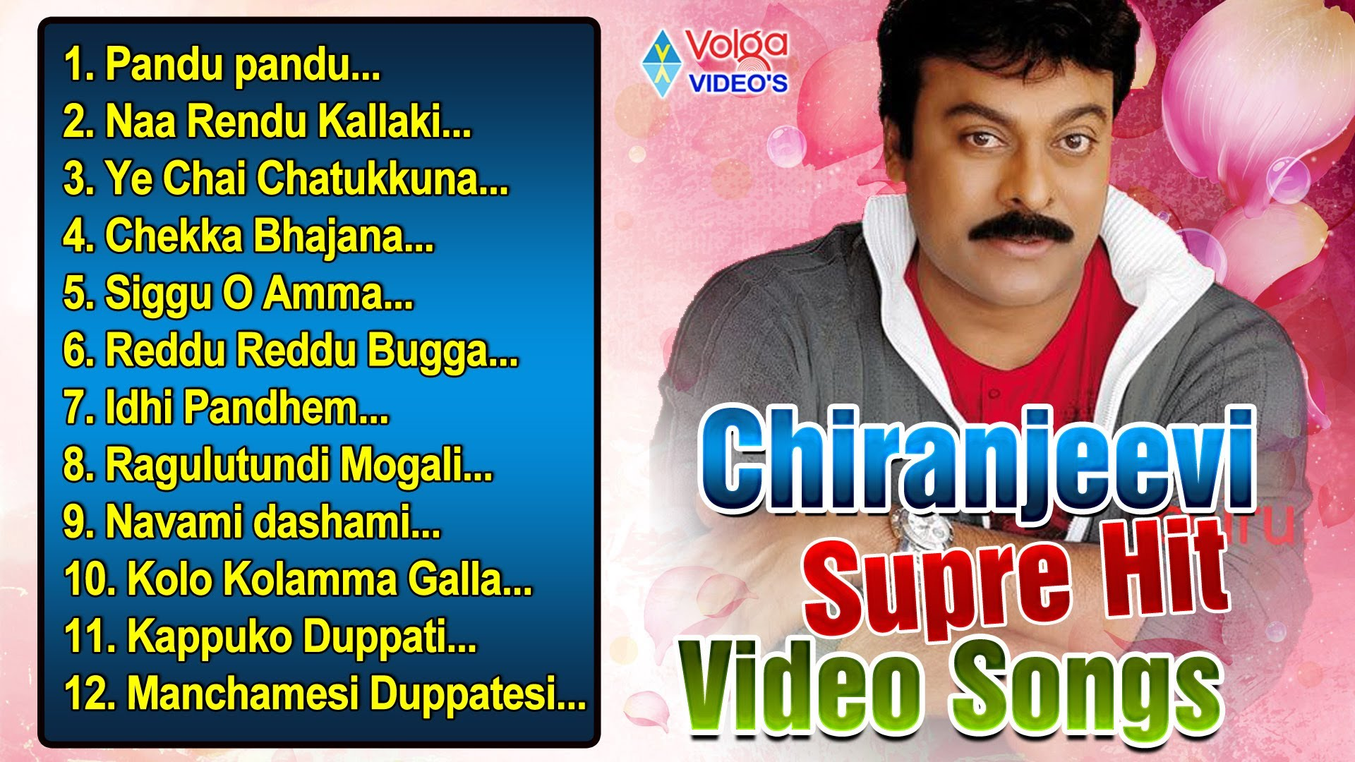 Chiranjeevi Romantic Hits Songs Download - Naa Songs