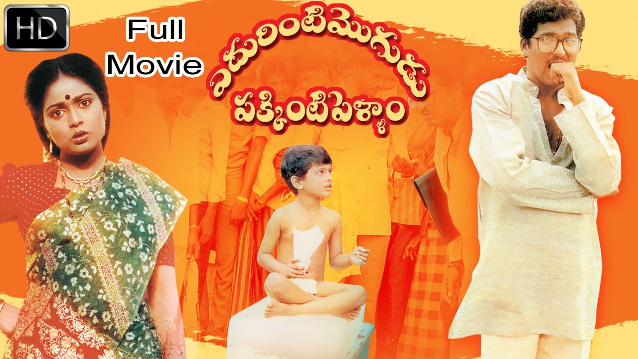 kriminel movie songs nagrjuna