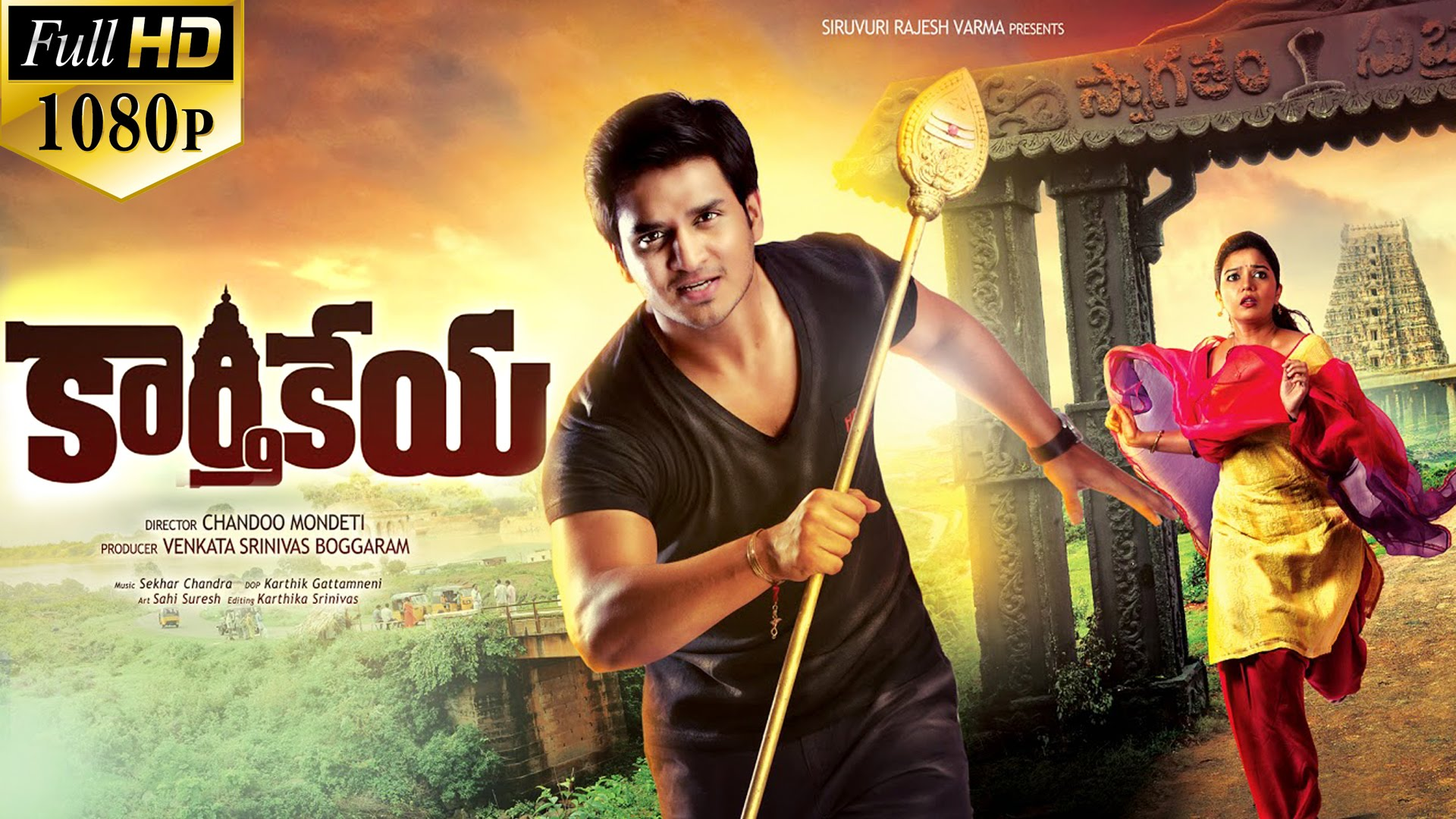 karthikeya latest (2015) telugu full hd movie - nikhil, swati