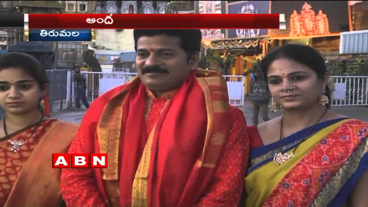 Revanth Reddy Amp His Family Visit Tirumala Andhrawatch