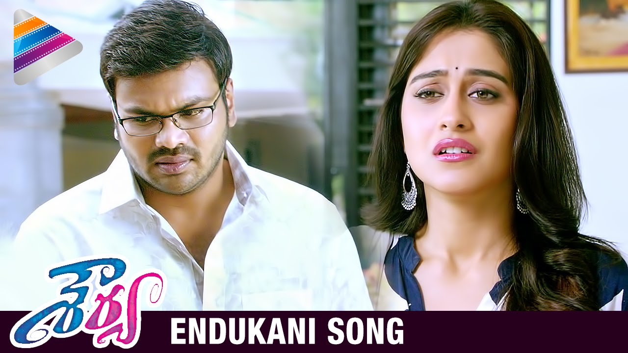 2016 telugu movie song