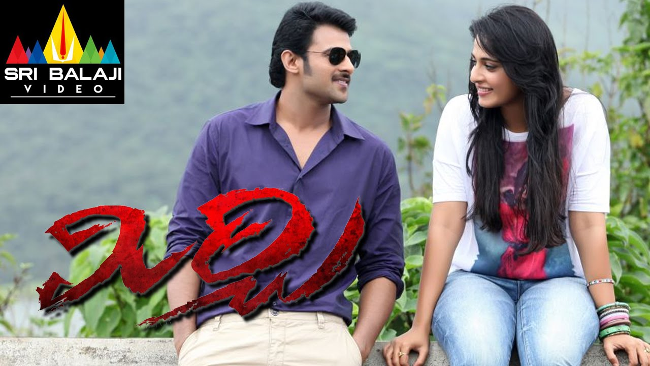 Mirchi Telugu Full Movie Prabhas Anushka Andhrawatch