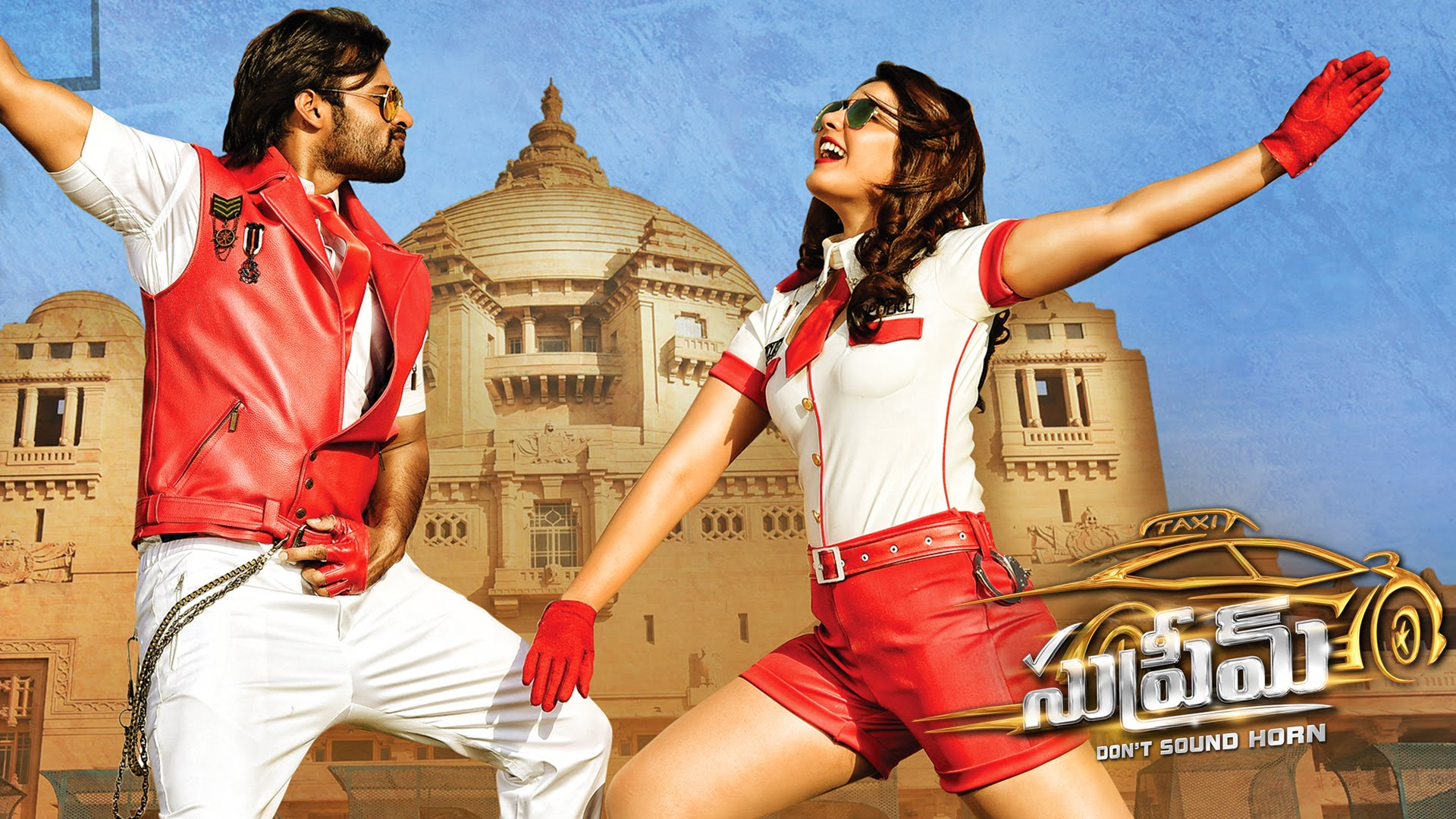 Supreme Video Song Promos Andhrawatch
