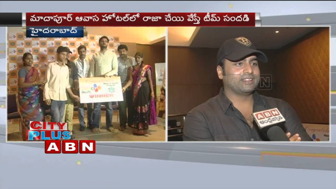 i will direct a movie says nara rohit andhrawatch