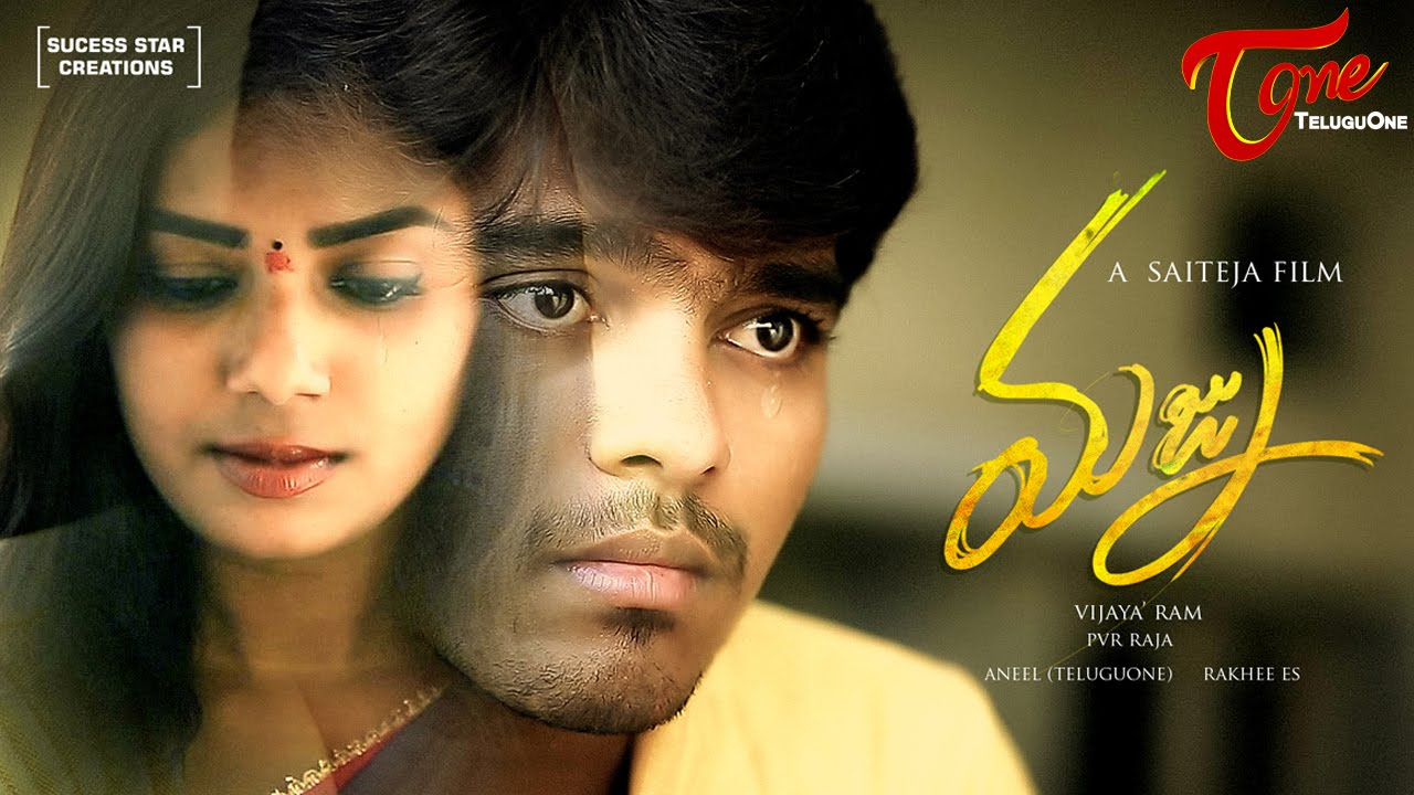telugu short film videos download watch celebrity big