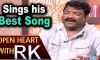Chandrabose sings his Best Song