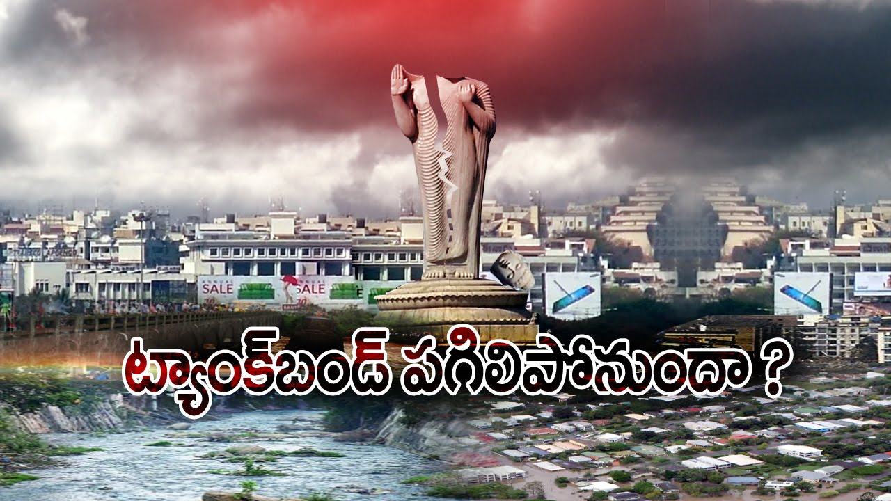 importance of hussain sagar lake Hussain sagar lake which was named after hussain shaw wali is situated in the heart of hyderabad city it was built in 1550-1580 ad during the rule of nizams it served its purpose of drinking water source from 1854 to 1930.