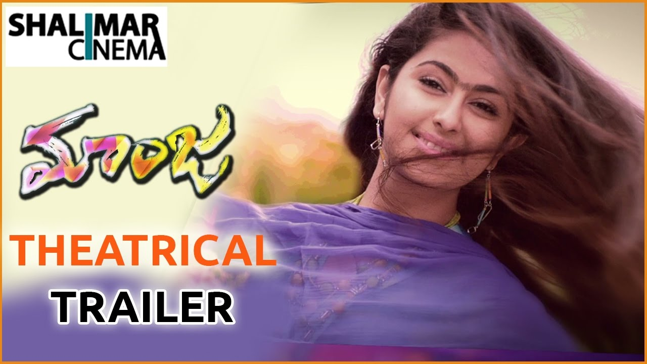 Mirchi Movie Theatrical Trailer: Maanja Movie Theatrical Trailer & Trailer Launch Event