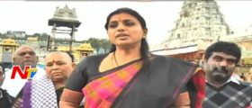 Centre Creates Currency Emergency: Roja