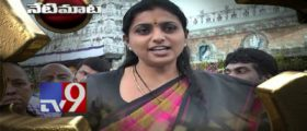 Netimaata : Can Modi produce receipts for her mother's ornaments – Roja