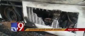 Private bus catches fire near Kurnool