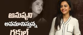 Rakul Preet Singh Satires on Anushka