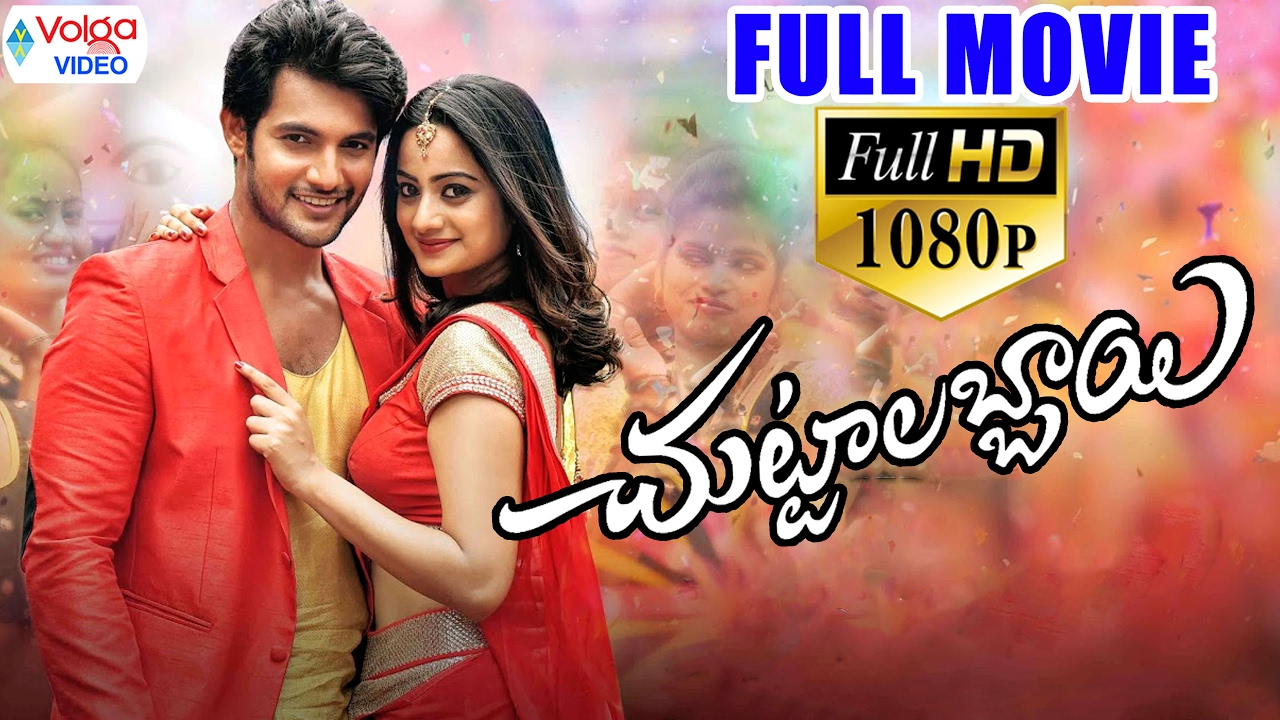 Sukumarudu telugu movie hd video songs download : Bubuta ...
