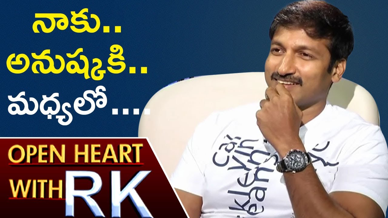 Open Heart With Rk Gopichand Clarifies About Marriage