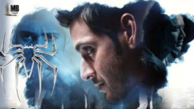 Spyder title confirmed for all versions