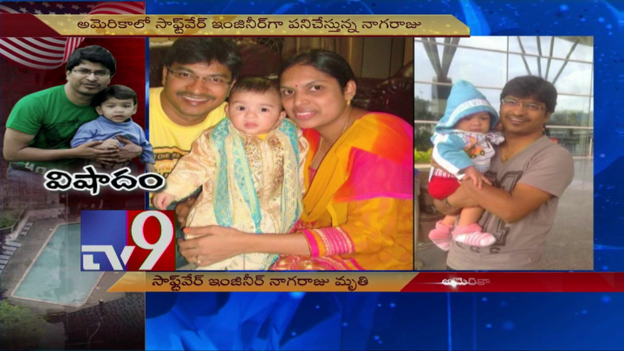 Telugu techie son drown in michigan apartment pool usa for Pool show michigan