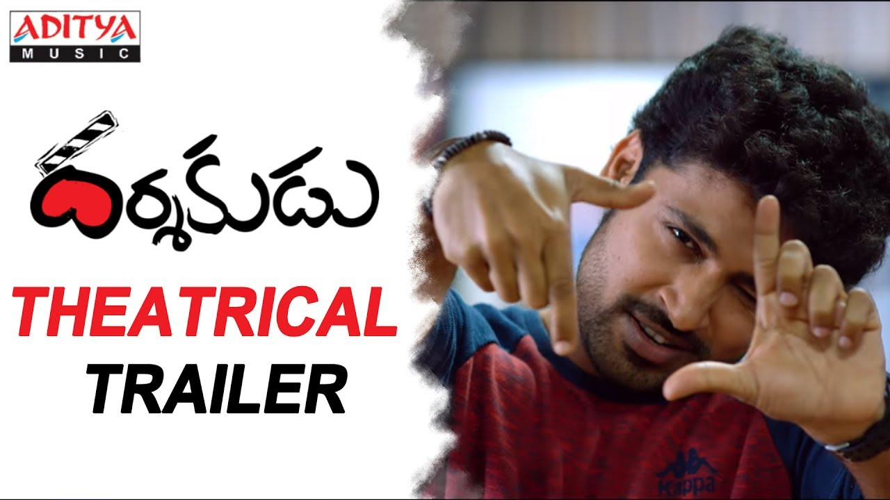 Mirchi Movie Theatrical Trailer: Darshakudu Theatrical Trailer And Songs