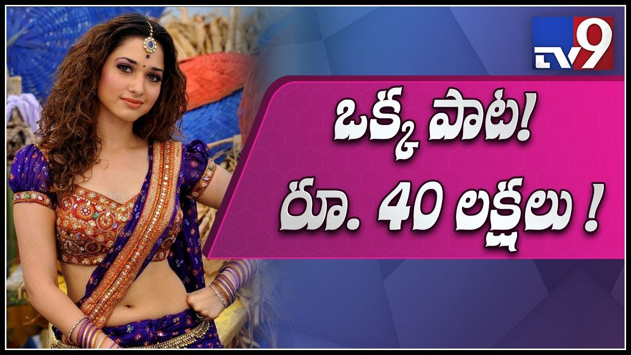 Tamanna to do a sizzling item song in KGF Kannada movie - Andhrawatch