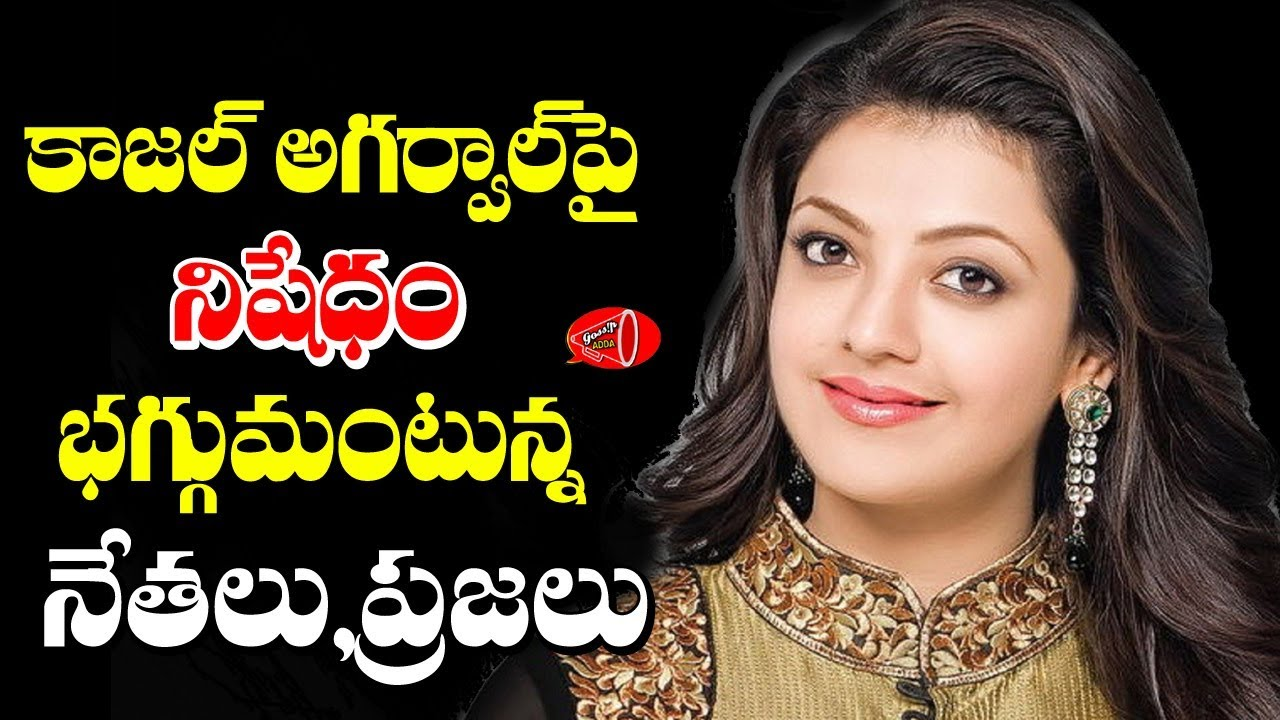 Kajal Aggarwal In Trouble Demand To Ban Her Movies In Tn